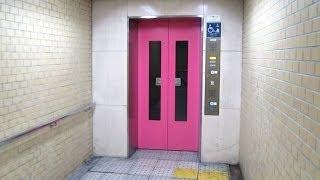 大阪市営地下鉄 千日前線 北巽 地上階行き エレベーター (更新後) thumbnail