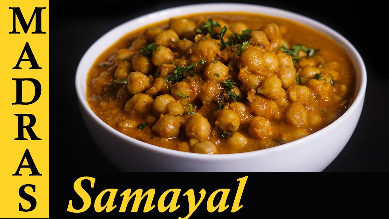 Channa Masala Gravy Recipe in Tamil | …