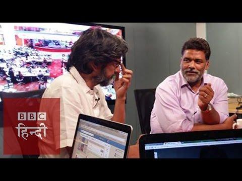 Hangout with MP Pappu Yadav: BBC Hindi