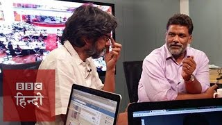 Hangout with MP Pappu Yadav: BBC Hindi