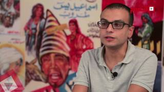 اتفرج | أمير رمسيس: محمود عبد العزيز بطل «دم بارد» في خيالي