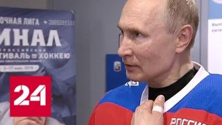"""Путин рассказал о своем участии в акции """"Бессмертный полк"""" - Россия 24"""