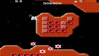 Star Soldier Gameplay (NES)