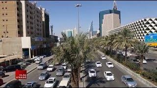 Ezentúl a nők is vezethetnek autót Szaúd-Arábiában