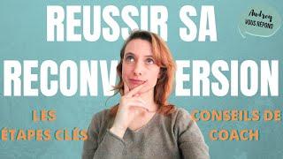 #RECONVERSION : Les étapes clés pour trouver votre voie professionnelle. Exercices d'auto-coaching