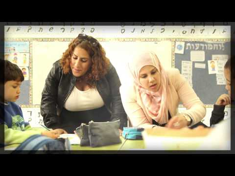 Hagar School: Creating a Common Future in Israel through Jewish-Arab Education