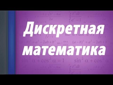 Статистика формулы