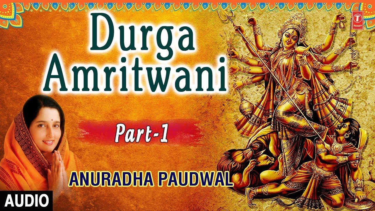 Durga Amritwani I ANURADHA PAUDWAL I Full Audio Song I T-Series Bhakiti Sagar