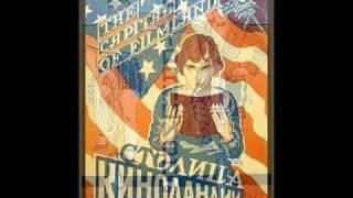 Tango from Soviet Russia - Bryzgi Shampanskovo, ca 1930