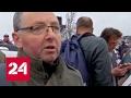 Париж: напавший на солдат и полицию отнял оружие у военного