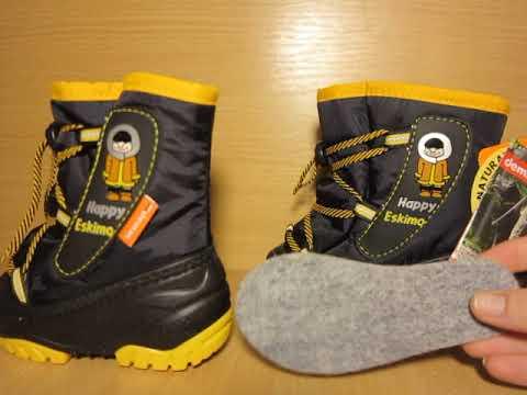 Зимние сапожки, дутики Demar HAPPY ESKIMO (Демар Хепи Эскимо) черные с желтым