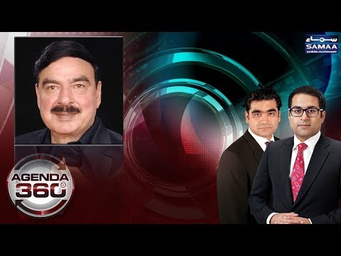 Agenda 360 |‬ SAMAA TV | 02 March 2018