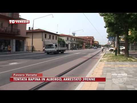 TG VENEZIA (10/10/2016) - TENTATA RAPINA...