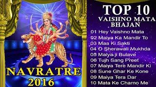 Top10 Vaishno Mata Bhajan || Navratri Special !! Vol 1!! Devotional Song 2016 !! Ambey Bhakti
