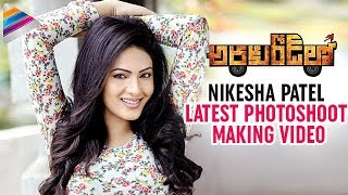 Nikesha Patel Latest Photoshoot Making Video | Araku Road Lo Telugu Movie | Sairam Shankar