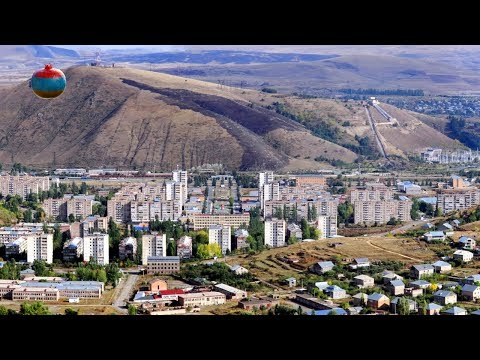 Армянские города: Раздан