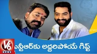 Mohanlal Surprises Jr NTR On Janatha Garrage Movie Set | Tollywood Gossips | V6 News