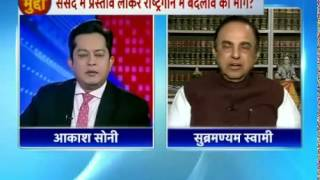 Dr Subramanian Swamy talks about Jana Gana Mana on IBN7 (Hindi)
