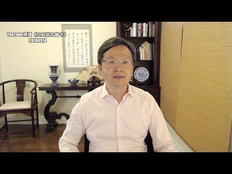 文昭:北京反击美国一大二小三张王牌,首先禁止对美出口一种重要资源!