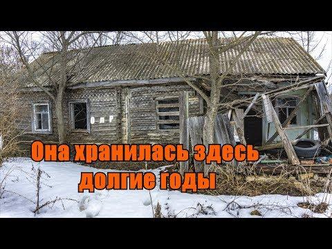 Забытая посылка в заброшенном доме заброшенной деревне