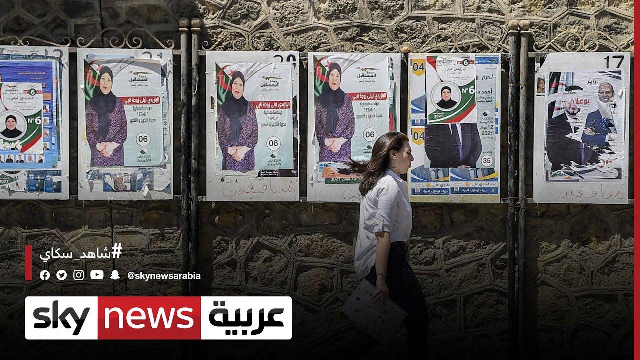الاقتراع بالقائمة المفتوحة يطبق لأول مرة في الانتخابات الجزائرية  - نشر قبل 4 ساعة