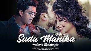 sudu-manika-nalinda-ranasinghe-sinhala-music-song