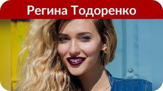 Регина Тодоренко пытается вернуть стройные формы после родов