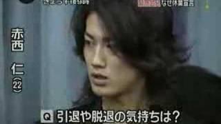 KAT-TUN 赤西仁が...