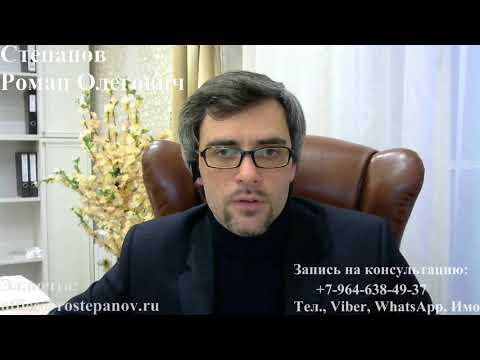 Получившим гражданство РФ, но не вышедшим из прежнего гражданства – придется расстаться с паспортом…
