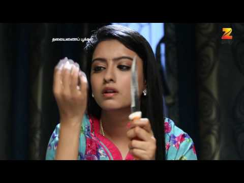 Thalayanai Pookal - Episode 198 - February 22, 2017 - Best Scene