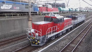 【HD300-901全検出場】東大宮(操)到着−機回し-発車【EF65牽引】