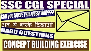 GEOMETRY TOUGH QUESTIONS (Part-4) SSC CGL SPECIAL  अब होगी ज्योमेट्री आसान