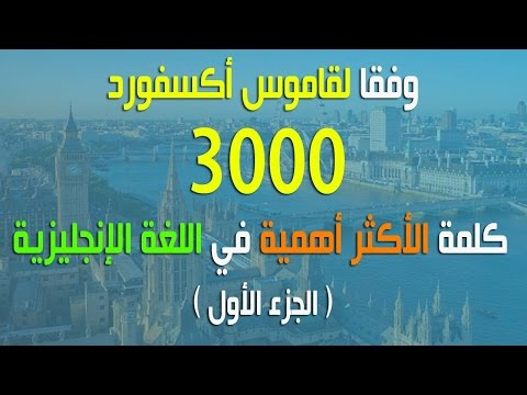تحميل كتاب انا زلاتان بالعربي pdf