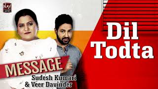 Dil todta Punjabi song by sudesh kumari&veer davinder