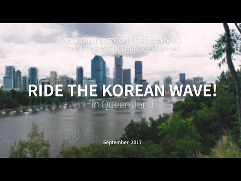 Ride the Korean Wave 2017 in Queensland