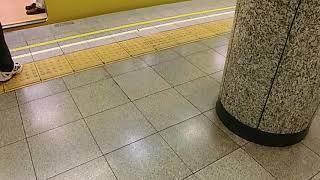 東京メトロ溜池山王駅2番線発車メロディー