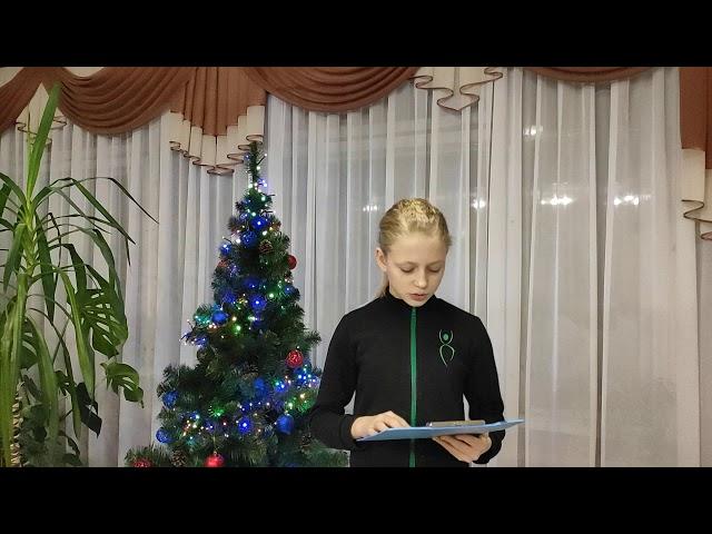 Карякина Аксинья читает произведение «Чужая» (Бунин Иван Алексеевич)