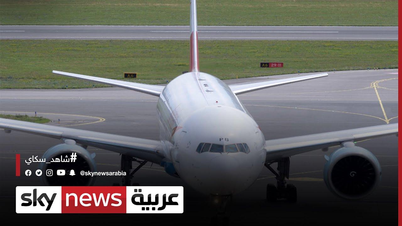 هل ينجو قطاع الطيران من تداعيات وباء كورونا؟ | #الاقتصاد  - 18:56-2021 / 9 / 15