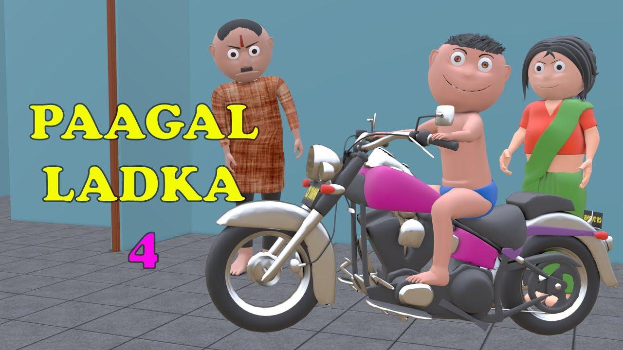 PAAGAL LADKA  4 |  CS Toons | JOKES | PAAGAL BETA | CS BISHT | Desi Comedy | School Classroom Jokes