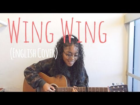Wing Wing (ENGLISH COVER) // HYUKOH (혁오)