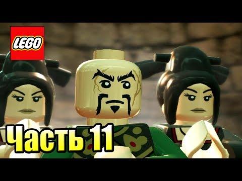 Джек Воробей попал в беду [5] Лего игра как мультик Пираты Карибского моря