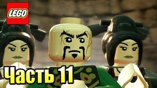 LEGO Пираты Карибского Моря {PC} прохождение часть 11 — СИНГАПУР (На краю света)