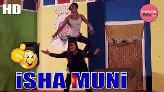 Isha Muni Performance | Bollywood Music Theater Show - Saraiki Music Baba