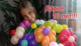 День рожденье Дарьи 10 лет 23.07.18 в Аквапарке