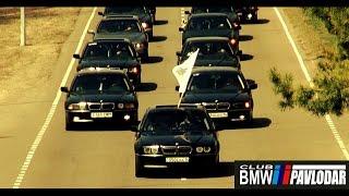 BMW клуб Павлодар(Ссылка на клуб: https://vk.com/public101161950 MiyaGi ft.Medecine – Вавилон, Oxxxymiron – Город под подошвой, Cape – #лайкивинстаграм, 2016-04-27T09:46:53.000Z)