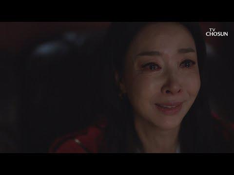 쓰러진 노주현 쳐다도 안보는 김보연..😨 TV CHOSUN 20210131 방송  | [결혼작사 이혼작곡] 4회 | TV조선
