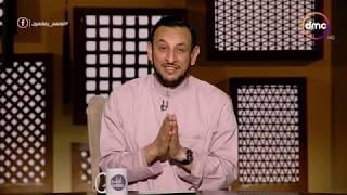 لعلهم يفقهون - مع الشيخ رمضان عبد المعز - حلقة الثلاثاء 16 أبريل 2019 كاملة