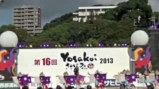 ふくこい踊り隊@第16回YOSAKOIさせぼ祭り 名切お祭り広場
