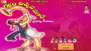 Gudamba Kunda Petake - Nernala Kishore Songs || Telangana Folk Songs New || Telugu Folk Songs