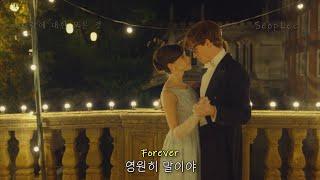 Baixar [사랑에 대한 모든 것] 영원히 사랑한다는 건, Lewis Capaldi(루이스 카팔디) - Forever [가사/해석/자막/lyrics] / (2014)
